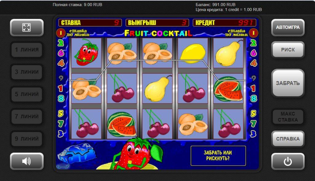 Описание к игровому автомату Fruit cocktail