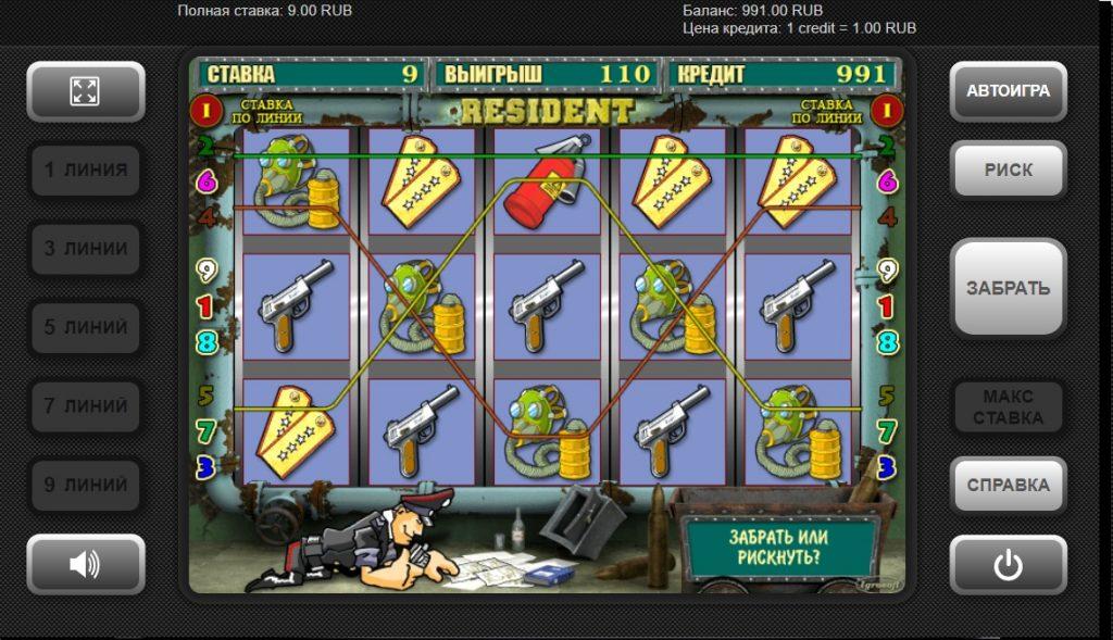Описание к игровому автомату Garage