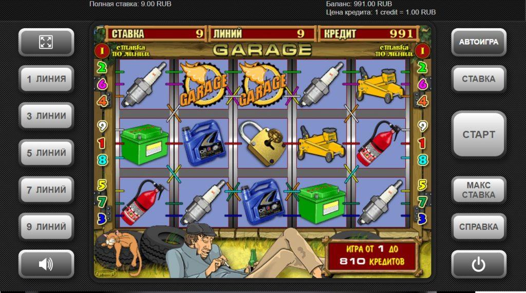 Описание к игровому автомату Резидент для игроков с Украины